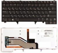 Клавиатура для ноутбука Dell Latitude E6320 E6420 E5420 черная без указателя